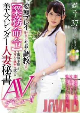 MEYD-534 Studio Tameike Goro - Beautiful Slender Wife Secretary AV Debut Who Wants Thrill And Excitement That He Was Trained By The President Who Likes Transformation Play And Applied For [business Order]! !