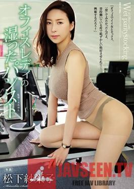 ATID-327 Studio Attackers - The Moist Pantyhose Of An Office Lady. Saeko Matsushita