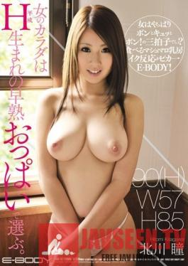 EBOD-147 Studio E-BODY - Chosen Woman's Body Erotic Desirous Forward Tits. Hitomi Kitagawa