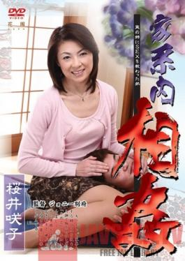 SAKA-02 Studio Center Village Fakecest in the Family Sakiko Sakurai