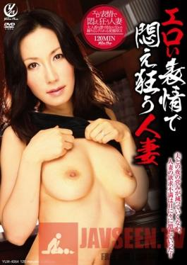 YLW-4064 Studio Yellow Moon Married Woman's Erotic Expression Caught Up In The Throes of Passion