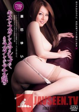 DV-1220 Studio Alice JAPAN - She Sucks My Dick and Licks My Balls So She is Going to Lick My Ass Yui Tatsumi