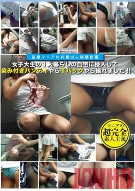 CAMK-005 Studio Kamera Kozo We Invaded This College Girl At Home And Filmed Her In Her Stained Panties And Thong!!