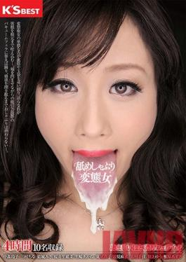 KSBE-020 Studio OFFICEK'S 4 Hours Hentai Woman Sucking Licking