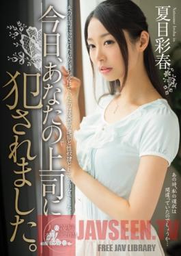 MIDE-064 Studio MOODYZ Today, I Was Raped By Your Boss Iroha Natsume