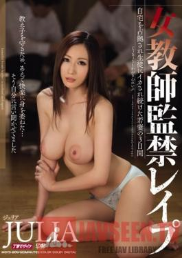 MDYD-809 Studio Tameike Goro Female Teacher Confined and Raped: A young married teacher is confined to her house and made to come again and again by students for 3 days. Julia