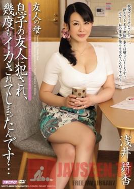 MDYD-838 Studio Tameike Goro My Friend's Mother Violated By My Son's Friend, I Came Many Times... Maika Asai
