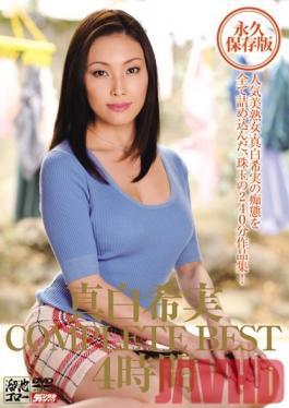 MBYD-119 Studio Tameike Goro Nozomi Mashiro 's Complete Best Of! 4 Hours!