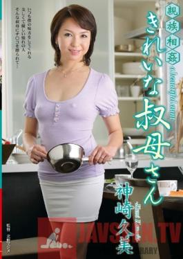 VENU-344 Studio VENUS Relative Gang Bang: My Pretty Aunt Kumi Kanzaki