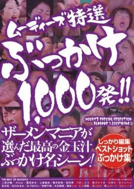 MIBD-687 Studio MOODYZ MOODYZ Special Selection - 1000 BUKKAKE Shots!