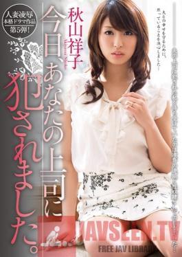 MIDE-157 Studio MOODYZ Today I Got Raped By Your Boss Shoko Akiyama