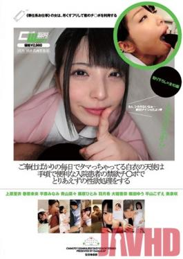 CWM-170 Studio WaapEntertainment Angel Has Chatsu Tsu Tama Is The Process Of Sexual Desire For The Time Being In The Po Ji  Abstinence In Hospitalized Patients Affordable And Convenient Service Every Day Of Just Us