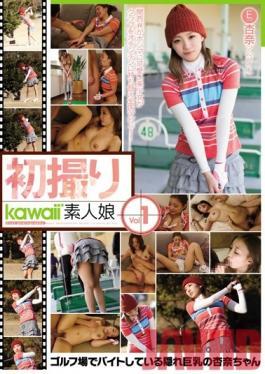 KAWD-519 Studio kawaii Anna-chan Of The Hidden Big That Byte Vol.1 Golf Course Hatsudori Kawaii * Amateur