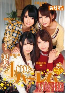 OKAD-512 Studio Keeemupii Beauty 4 Sisters And Harlem Cohabitation Life Saki Hatsumi Otoha Nanase Abe 乃Miku Love 須心 Nitrous