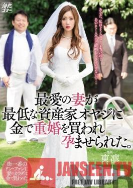 MEYD-434 Studio Tameike Goro - My Beloved Wife Was Forced Into Bigamy And Impregnated By A Despicable But Wealthy, Middle-Aged Man. Rin Azuma