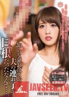MEYD-433 Studio Tameike Goro - I Wish I Never Knew, That My Husband's Son Had A Huge Cock... Airi Kijima