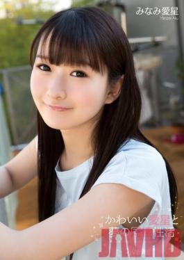 KAWD-629 Studio kawaii Cohabitation Of Utilization Of Cute Love Stars And Dream South Ai-boshi