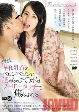 ARM-809 Studio Aroma Planning - Suddenly, Lips And Nipples Are Licked All Over And Cock Is Aroused By A Feathery Touch