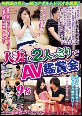 SPZ-1050 Studio STAR PARADISE - AV appreciation party with two married women alone