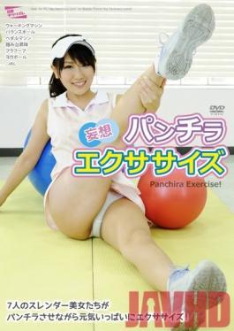 PARM-013 Studio AromaKikaku Exercise Skirt Delusion