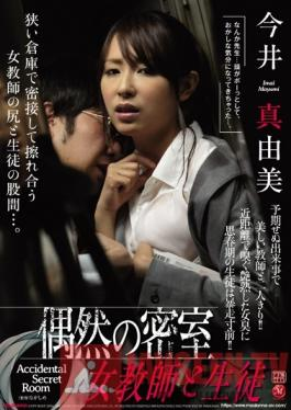 JUX-968 Studio MADONNA A Coincidentally Locked Room A Female Teacher And Her Student Mayumi Imai