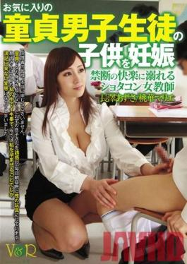 VANDR-022 Studio V&R PRODUCE Impregnated By Her Pet Cherry Boy Students Shotacon Female Teacher Indulges In Forbidden Pleasures