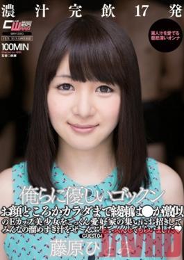 YFF-024 Studio WaapEntertainment Hitomi Fujiwara Friendly And We'll Gokkun