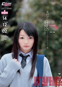 YFF-020 Studio WaapEntertainment Honor Your Favorite Girl Leaves Kamatoto Gokkun Apparent That It Does Not Depend On Koi