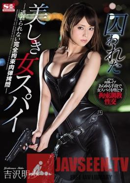 SSNI-379 Studio S1 NO.1 STYLE - The Captive, Beautiful Female Spy -Complete Restraint And Torture She Can't Escape- Akiho Yoshizawa