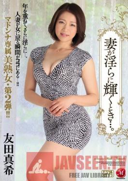 JUX-969 Studio MADONNA When The Wife Glows Obscenely... Maki Tomoda