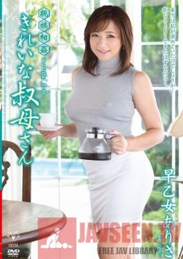 VENU-540 Studio VENUS Relative Gang Bang - My Pretty Aunt Arisa Saotome