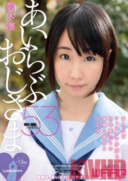 WWW-041 Studio WaapEntertainment I Love Ojisama ◆ HekikiRin