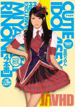 IPZ-341 Studio IdeaPocket Idol Girl Cosplay 4 Production MiyaSaki Linon