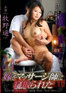 VEC-059 Studio VENUS My Bride Ran Away With Her Masseuse (Haruka Makino)