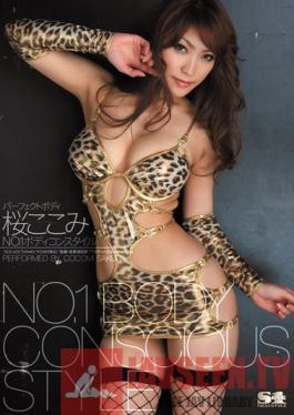 SOE-625 Studio S1 NO.1 Style Perfect Body NO. 1 NO.1 BODY CONSCIOUS STYLE ( Kokomi Sakura )