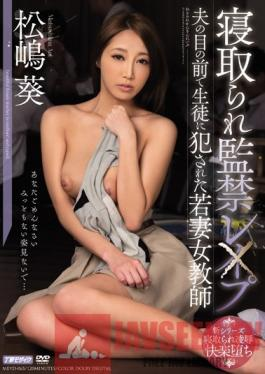 MEYD-065 Studio Tameike Goro Cheating Confinement & Rape - Young Married Female Teacher Gets Ravaged By Her Own Students In Front Of Her Husband Aoi Matsushima