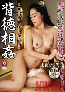 MLW-2105 Studio MellowMoon Immoral Incest Yosoji Obscene Lust Nanami Hisa-dai