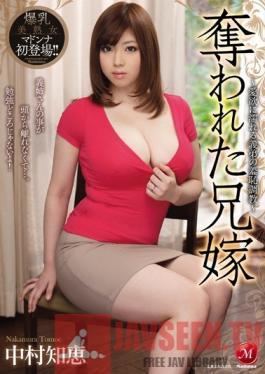 JUX-659 Studio MADONNA Stolen Sister-In-Law Lusty Little Stepbrother Breaks In His Older Stepbrothers Bride Tomoe Nakamura