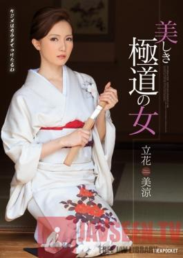 IPZ-451 Studio Idea Pocket Beautiful Wicked Women - Misuzu Tachibana