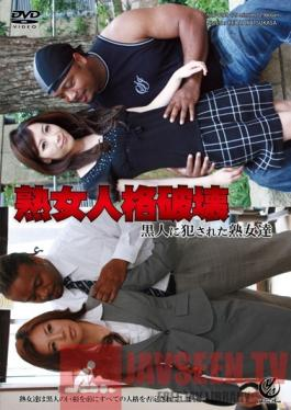 YLW-4049 Studio Yellow Moon Mature Woman Personality Destruction: Mature Women Fucked By a Black Man