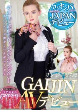HIKR-143 Studio High-Kara/Mousouzoku - GAIJIN Adult Video Debut Lindsey 27 Years Old We Discovered This Natural Airhead Big Tits Cabin Attendant In Los Angeles