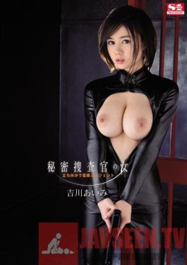 SNIS-243 Studio S1 NO.1 Style Secret Investigator Girl: Facing a Baby Faced Agent Aimi Yoshikawa