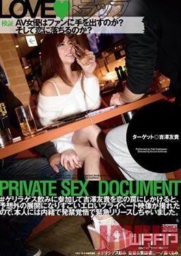 WSS-279 Studio WaapEntertainment LOVE ◆ Trap Yuki Yoshizawa