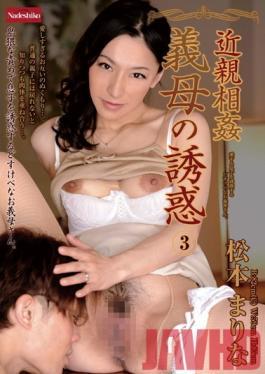 NATR-165 Studio Nadeshiko Marina Matsumoto 3 Temptation Of Incest Mother-in-law