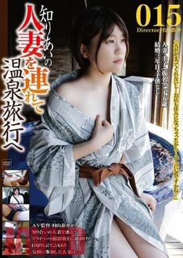 C-2469 Studio Gogos - On A Hot Spring Trip With A Married Acquaintance 015
