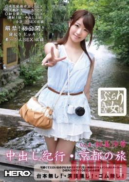 HERW-025 Studio HERO Misa's First Rare (journey Of Pies Kiko, Kyoto) AV Actress Vol.1 Asia