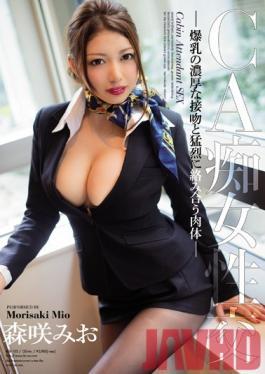 BEB-103 Studio Bi MoriSaki Mio – Flesh Intertwined Fiercely And Rich Kiss Of Tits – CA Slut Fuck