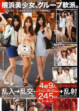 SOR-002 Studio Prestige Yokohama Beautiful Girls, Group Pick Ups. In Sakuragicho, Minato Mirai, And Chinatown. vol. 1