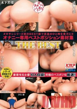 REAL-505 Studio Rearuwaakusu Nuki Marbling Is Perfect! Masturbation Only The Best Position Yun THE BEST
