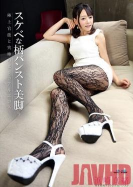 HXAD-013 Studio Janes Slutty Bodies And Beautiful Legs In Pantyhose 3 Mao Hamasaki